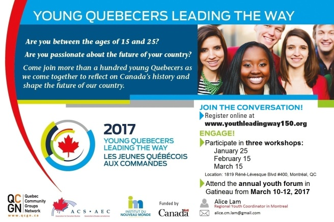 2017-young-quebecers-leading-the-way